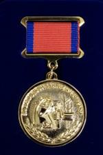 Medal za vklad MEPHI_.jpg